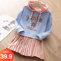 Dress blue female Shell element 90cm,100cm,110cm,120cm,130cm,140cm,150cm Other 100% spring and autumn Korean version Long sleeves other other other qz4988 Class B 2, 3, 4, 5, 6, 7, 8, 9, 10, 11, 12, 13, 14 years old