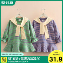 Dress Green, purplish blue female Shell element 90cm,100cm,110cm,120cm,130cm,140cm Other 100% spring and autumn princess Long sleeves Solid color other Lotus leaf edge qz5470 Class B 14, 13, 12, 11, 10, 9, 8, 7, 6, 5, 4, 3, 2 years old