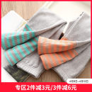 trousers Shell element female 90cm,140cm,130cm,120cm,100cm,110cm Orange, green spring and autumn trousers fresh No model Leggings Leather belt Other 100% Class B 2, 3, 4, 5, 6, 7, 8, 9, 10, 11, 12, 13, 14 years old