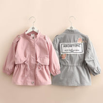 Plain coat Shell element female spring and autumn princess Zipper shirt No model in real shooting nothing routine other other Crew neck wt8806 Other 100% Class B 2, 3, 4, 5, 6, 7, 8, 9, 10, 11, 12, 13, 14 Pink purple, blue grey 90cm,100cm,110cm,120cm,130cm,140cm,150cm