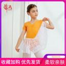 Children's performance clothes Navy, orange, bean green, naked pink, light blue, green female 110cm,120cm,130cm,140cm,150cm,160cm,170cm Wuyue