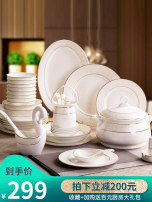 bowl More than 45% bone powder and bone porcelain HZYY Overglaze Gold Trim 4.5 in European style More than 10 Jingdezhen City Self made pictures The sum of rhymes RMB 100-399 public Gong Tingfeng Eleven Zero point five
