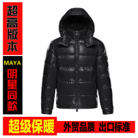 Down Jackets Black Others White Velvet 1,2,3,4,5 Youth fashion Other leisure routine thickening 80% Wear out Hood Wear out youth 300g and above (including) tide Closing sleeve Cotton 90% kapok 10% Solid color 2021 badge No iron treatment Coated fabric polyester fiber 90% (inclusive) - 95% (inclusive)