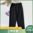 Women's large Summer 2021 Black black pre sale L XL 2XL 3XL 4XL 5XL trousers singleton  commute easy moderate Solid color Korean version polyester Three dimensional cutting Caidoble / caidoble · CAI 25-29 years old pocket 96% and above Polyester 100% trousers