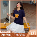 Women's large Summer 2021 Blue pre sale blue L XL 2XL 3XL 4XL 5XL Dress Fake two pieces commute easy moderate Conjoined Long sleeves Animal design letters Korean version Crew neck Cotton others Three dimensional cutting routine Q3159 Caidoble / caidoble · CAI 25-29 years old Gauze Middle-skirt