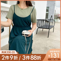 Women's large Summer 2021 Green pre sale L XL 2XL 3XL 4XL 5XL Dress Fake two pieces commute Self cultivation moderate Conjoined Short sleeve Solid color Korean version Crew neck cotton Three dimensional cutting routine Q3189 Caidoble / caidoble · CAI 25-29 years old 96% and above Middle-skirt