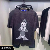 T-shirt Youth fashion grey routine S,M,L,XL,2XL Jiang Taiping and niaoxiang Short sleeve Crew neck standard Other leisure summer b1dab1323 routine 2021