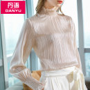 Lace / Chiffon Spring 2021 Apricot black S M L XL 2XL 3XL Long sleeves commute Socket singleton  Self cultivation Regular stand collar stripe bishop sleeve 25-29 years old Dan language DY301952 Bright silk pleated stitching Korean version Polyester 100% Pure e-commerce (online only) polyester fiber