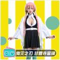 Cosplay women's wear suit goods in stock Over 14 years old Xs, s, m, l, XL, wig comic