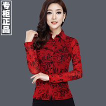 shirt Red rose yellow flower red rose Plush S M XL L XXL XXXL 4XL Autumn 2020 nylon 96% and above Long sleeves commute Regular Polo collar Single row multi button routine Broken flowers 40-49 years old Self cultivation Modern cat lady M3006-3357 Printed pleated button screen