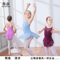 Children's performance clothes White, black, light blue, lake green, blue purple, light snow green, eggplant purple, light pink, lotus powder female Dance cabinet other LY59 Ballet Cotton 95% polyurethane elastic fiber (spandex) 5% other 2, 3, 4, 5, 6, 7, 8, 9, 10, 11, 12, 13, 14 years old