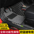 Special car foot pad All inclusive Seven seats only stripe XPE foam 51% (inclusive) - 60% (inclusive) ST sporttech Outlander special foot pad Silk ring foot pad Mitsubishi Outland / outlander (imported) Outlander