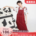 Dress Spring 2021 L,S,M Mid length dress singleton  Long sleeves commute square neck Loose waist Solid color Socket other routine straps 18-24 years old Type H Goblin's pocket lady More than 95% other