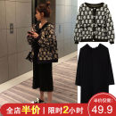 Women's large Spring 2021 skirt Two piece set Sweet easy thickening Socket Long sleeves Floral dot stripe check solid One word collar Medium length Three dimensional cutting puff sleeve Shu Xinyuan 18-24 years old Gouhua hollow longuette Other polyester 95% 5% Pure e-commerce (online only) trousers