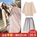 Women's large Spring 2021 Sweater + fishtail skirt single sweater fishtail single skirt M L XL 2XL 3XL 4XL skirt Two piece set commute easy thickening Socket Long sleeves Floral dot stripe check solid lady One word collar Medium length Three dimensional cutting puff sleeve D8309 Shu Xinyuan longuette