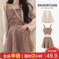Women's large Summer 2021 Vest / sling Three piece set Sweet easy moderate Cardigan square neck Medium length puff sleeve X3451-A Shu Xinyuan 18-24 years old Short skirt Polyester 50% cotton 50% Pure e-commerce (online only) Irregular skirt straps solar system