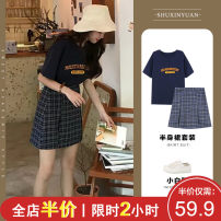 Women's large Summer 2021 Picture color suit [for slightly fat girls / pear shaped figure / short skirt suit / light mature style] skirt Two piece set Sweet easy moderate Socket Short sleeve lattice V-neck Medium length Three dimensional cutting puff sleeve 1-25X3547-A-1 Shu Xinyuan 18-24 years old
