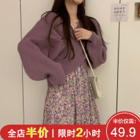 Women's large Spring 2021 skirt Two piece set Sweet easy thickening Socket Long sleeves One word collar Medium length Three dimensional cutting puff sleeve Shu Xinyuan 18-24 years old Gouhua hollow longuette Polyester 100% Pure e-commerce (online only) Irregular skirt trousers straps solar system