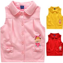 Vest female 1104 pink female vest 1104 red female vest 1055 rose red female Hooded Vest 1055 yellow female Hooded Vest 1055 pink female Hooded Vest 1104 yellow female vest 90cm 100cm 110cm 120cm 130cm Bright bear baby spring and autumn routine Official pictures Single breasted leisure time B1104