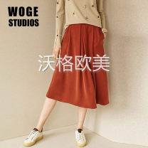 skirt Spring of 2019 36,38,40 Mid length dress commute High waist A-line skirt Solid color Type A 51% (inclusive) - 70% (inclusive) other
