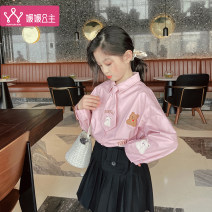 shirt Pink Princess Yuanyuan female 130cm 140cm 150cm 160cm 170cm spring and autumn Long sleeves college Solid color other Other 100% Class B Spring 2021