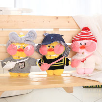Plush cloth toys 2 years old, 3 years old, 4 years old, 5 years old, 6 years old, 7 years old, 8 years old, 9 years old, 10 years old, 11 years old, 12 years old, 13 years old, 14 years old and above 30cm (glasses, skateboard, band aid, handbag) Salome Plush Doll PP cotton toddling domestic other