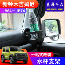 Water cup holder / drink holder for vehicle OLPAY Plastic