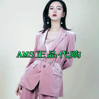 suit Spring 2021 Pink suit, black suit 2 / s, 3 / m, 4 / L, 5 / XL Long sleeves routine easy tailored collar A button commute routine Solid color 1400223-4210885-001 30-34 years old 91% (inclusive) - 95% (inclusive) other Pinge Dixin Button