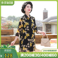 Middle aged and old women's wear Summer 2021 Yellow flower + black pants yellow flower + Khaki Pants yellow flower fashion shirt easy Two piece set Decor 40-49 years old Cardigan thin Polo collar Medium length routine wx-2021-324-9 behavior of a man of integrity and superiority Button polyester