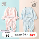 Underwear set 59cm 66cm 73cm 80cm 90cm 100cm 110cm 120cm 130cm 140cm 150cm Cotton 100% cotton Goodbaby / good boy spring and autumn neutral Class A Home Autumn of 2019 leisure time