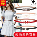 Belt / belt / chain other female belt Versatile Single loop Middle aged youth a hook Glossy surface Glossy surface 1.5cm alloy alone doaxila Women's thin belt Summer 2016