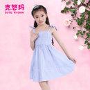 Dress Pink, light blue female 110cm,120cm,130cm,140cm,150cm,160cm Cotton 100% summer Skirt / vest stripe Pure cotton (100% cotton content) Pleats Class B