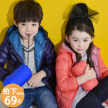 Down Jackets 110cm,120cm,130cm,140cm,150cm,160cm 90% White duck down Children, female, male Other / other A light green, a dark blue, a rose red, a big red, a black, a treasure blue, B treasure blue, B orange, B light pink, b black, B rose red, B sky blue, B violet nylon Solid color