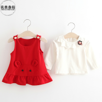 Dress Pink red female Noble figure 59cm 66cm 73cm 80cm 85cm 90cm 95cm Other 100% princess Long sleeves Solid color Cotton blended fabric Irregular g7QOcNsCLf Spring 2020 12 months, 6 months, 9 months, 18 months, 2 years, 3 years