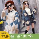Sweater / sweater 170cm 110cm 120cm 130cm 140cm 150cm 160cm other female Navy beige Decor Yuna Youla Korean version There are models in the real shooting Single breasted thickening V-neck nothing Fine wool stripe Polyester 10% other 90% TXEZ-85940 Class B Long sleeves Autumn 2020 spring and autumn