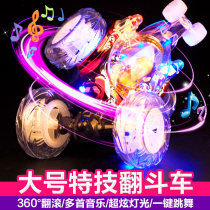 Electric / remote control vehicle 12 months 18 months 2 years old 3 years old 4 years old 5 years old 6 years old 7 years old 8 years old 9 years old 10 years old 11 years old 12 years old Chinese Mainland Seven Star Toys Plastic toys six thousand six hundred and five Flip Stunt Car contain Handle