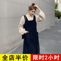 Dress Spring 2021 Suit JH apricot sweater JH blue dress JH S M L XL 2XL 3XL 4XL longuette Two piece set Long sleeves commute Half high collar High waist Solid color Socket Ruffle Skirt routine camisole 18-24 years old Eileen Korean version 12-4C8458-XX More than 95% nylon