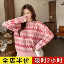 sweater Spring 2021 S M L XL 2XL 3XL 4XL Pink JH Long sleeves Socket singleton  Regular acrylic fibres 31% (inclusive) - 50% (inclusive) Crew neck Regular commute routine Regular wool Keep warm and warm 18-24 years old Eileen 1-03C5408P-NG