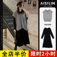 Dress Spring 2021 Suit [small person with high profile in winter / suit new women in 2020 / net red fried street two piece suit] one piece vest [loose Korean versatile top / design sense minority] one piece black dress [French tea break bottomed long skirt / cold wind women's advanced sense] commute