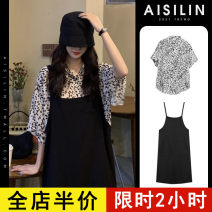 Dress Summer 2021 Black [cool wind women's high-grade / suspender dress / shirt skirt] S M L XL 2XL 3XL 4XL longuette Two piece set elbow sleeve commute Polo collar Loose waist Leopard Print A-line skirt routine straps 18-24 years old Eileen Korean version Button 3-10X3576-B cotton