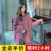 Women's large Spring 2021 Cranberry suit apricot suit sweater Two piece set commute easy moderate Socket Long sleeves stripe Korean version Crew neck have cash less than that is registered in the accounts routine 8-14C8518 Eileen 18-24 years old Short skirt Pure e-commerce (online only) Pleated skirt