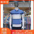 T-shirt Fashion City Gray, blue routine 48,50,52,54,56 Dai Shenwei Short sleeve Lapel standard daily summer youth routine Business Casual 2021 stripe Embroidered logo cotton No iron treatment