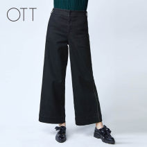 Casual pants Cb01 black XS S M L XL Winter of 2019 trousers Wide leg pants Natural waist commute routine OS1970130601 OTT Simplicity Cotton 64% polyacrylonitrile fiber (acrylic fiber) 35% polyurethane elastic fiber (spandex) 1% Same model in shopping mall (sold online and offline)
