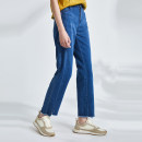 Jeans Summer 2021 Solid cobalt blue XS S M L XL trousers Natural waist Straight pants routine 30-34 years old Dark color OD1301327 OTT Cotton 79 %  Viscose fiber ( viscose  ) fifteen %  Polyester 6 %