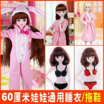 Doll / accessories 4, 5, 6, 7, 8, 9, 10, 11, 12, 13, 14, 14 and above parts Ye Luoli China 60cm doll can be worn Over 14 years old Baby pajamas parts Life cloth other Baby pajamas clothing