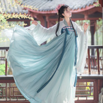 Hanfu 96% and above Summer 2020 Chest length two piece upper Ru + lower skirt - in stock, single large sleeve shirt is in stock Xs, s, m, l, average size polyester fiber