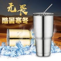 Handy cup American style 301 ml (including) - 400 ml (including) Metal Covered Chinese Mainland A master Self made pictures psr2220