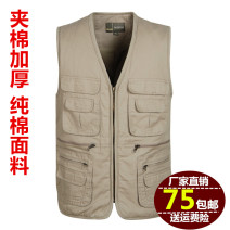 Vest / vest other Others XL,2XL,3XL,4XL Khaki, deep army green, light army green Other leisure standard Vest thick winter V-neck middle age 2020 Basic public Solid color zipper Cloth hem cotton Cotton 100% No iron treatment Multiple pockets Three dimensional bag More than 95%