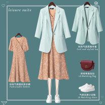 Fashion suit Summer 2021 S M L XL 2XL 3XL 4XL Coffee dress white suit coat fruit green suit coat Khaki suit coat black suit coat 25-35 years old Famous position MZ-0331-3 91% (inclusive) - 95% (inclusive) polyester fiber Polyester fiber 94.4% polyurethane elastic fiber (spandex) 5.6%