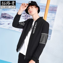 Jacket Pioneer camp Youth fashion black M L XL XXL XXXL routine standard Other leisure spring AJK801044 Polyester 52.7% polyamide 47.3% Long sleeves Wear out Baseball collar Youthful vigor youth routine Zipper placket Rib hem washing Closing sleeve other Spring of 2018 Assembly